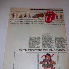 Coleccionismo de Revista Historia 16: DIARIO 16: HISTORIA DEL FELIPISMO, Nº 1 (GALLEGO Y REY) ¡ ¡¡ VER !!!. Lote 13086041