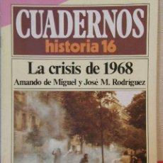 Coleccionismo de Revista Historia 16: CUADERNOS HISTORIA 16 Nº 100 LA CRISIS DE 1968. . Lote 15094655