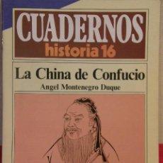 Coleccionismo de Revista Historia 16: CUADERNOS HISTORIA 16 Nº 229 LA CHINA DE CONFUCIO.. Lote 15128906