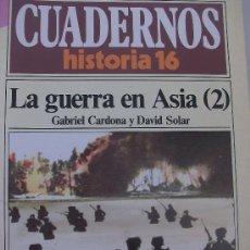 Colecionismo da Revista Historia 16: REVISTA CUADERNOS HISTORIA 16 Nº 86. Lote 22122452