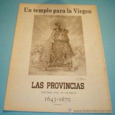 Coleccionismo de Revista Historia 16: FASCÍCULO 16º HISTORIA VIVA DE VALENCIA. 1643-1670. UN TEMPLO PARA LA VIRGEN, EDITA LAS PROVINCIAS. Lote 27548495