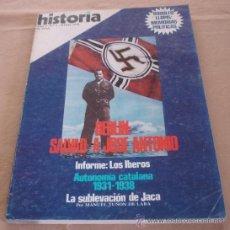 Coleccionismo de Revista Historia 16: HISTORIA 16, Nº 1, MAYO 1976. - BERLÍN: SALVAD A JOSÉ ANTONIO.. Lote 26667650