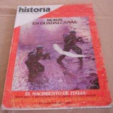 Coleccionismo de Revista Historia 16: HISTORIA 16, Nº 77, SEPTIEMBRE 1982.. Lote 26669225