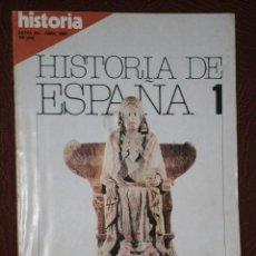 Coleccionismo de Revista Historia 16: LA ESPAÑA ANTIGUA: DE ALTAMIRA A SAGUNTO, REVISTA HISTORIA 16 DE ABRIL DE 1980 (EXTRA Nº 13). Lote 27781408