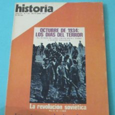 Coleccionismo de Revista Historia 16: HISTORIA 16. Nº 18. OCTUBRE 1977. Lote 28604723