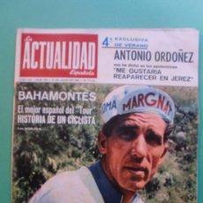 Coleccionismo de Revista Historia 16: LA ACTUALIDAD ESPAÑOLA Nº 654 16 DE JULIO DE 1964 - BAHAMONTES HISTORIA DE UN CICLISTA. Lote 29211803