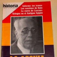 Coleccionismo de Revista Historia 16: HISTORIA 16 Nº 178 - LA AGONÍA DE AZAÑA - LA CUEVA DE LASCAUX - LOS ASESINOS DE DATO. Lote 30928031