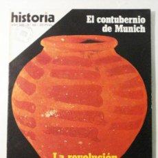 Coleccionismo de Revista Historia 16: REVISTA HISTORIA 16 - Nº 142 AÑO 1988. Lote 32181557