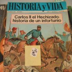 Coleccionismo de Revista Historia 16: CARLOS II EL HECHIZADO:HISTORIA DE UN INFORTUNIO Nº16HISTORIA Y VIDA19692,00 € . Lote 34475865