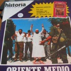 Coleccionismo de Revista Historia 16: HISTORIA 16ORIENTE MEDIO/MOZART/GRANADA1992NR 1892,00 . Lote 35217715