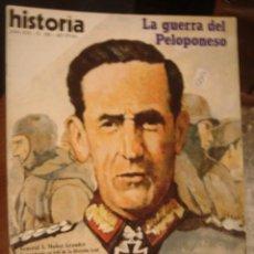Collectionnisme de Magazine Historia 16: HISTORIA 16--Nº 183. ESPAÑA EN LA SEGUNDA GUERRA MUNDIAL. Lote 35254194