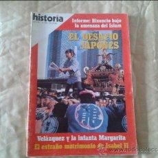 Coleccionismo de Revista Historia 16: HISTORIA 16 Nº 168. Lote 36575733