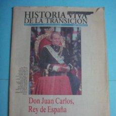 Coleccionismo de Revista Historia 16: HISTORIA VIVA DE LA TRANSICIÓN. Nº 2. 16 NOVIEMBRE 1995. DON JUAN CARLOS REY DE ESPAÑA.. Lote 36967422