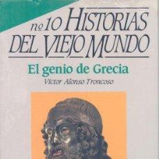 Coleccionismo de Revista Historia 16: HISTORIAS DEL VIEJO MUNDO - HISTORIA 16 - Nº.10. Lote 38047186