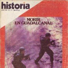 Coleccionismo de Revista Historia 16: REVISTA HISTORIA 16 - Nº 77. Lote 40834457