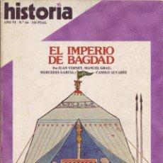 Coleccionismo de Revista Historia 16: REVISTA HISTORIA 16 - Nº 64. Lote 40834929