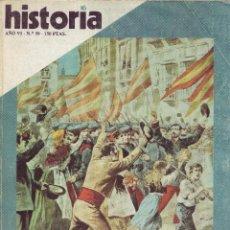 Coleccionismo de Revista Historia 16: REVISTA HISTORIA 16 - Nº 59. Lote 40836179