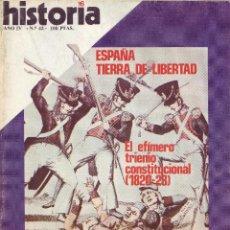 Coleccionismo de Revista Historia 16: REVISTA HISTORIA 16 - Nº 42. Lote 40843624