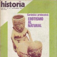 Coleccionismo de Revista Historia 16: REVISTA HISTORIA 16 - Nº 32. Lote 40844369