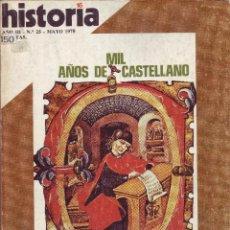 Coleccionismo de Revista Historia 16: REVISTA HISTORIA 16 - Nº 25. Lote 107569127