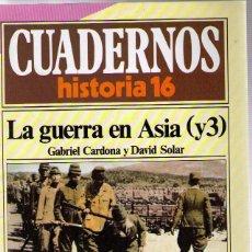 Coleccionismo de Revista Historia 16: CUADERNOS HISTORIA 16 Nº 87. Lote 42142554