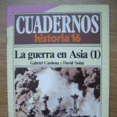 Coleccionismo de Revista Historia 16: CUADERNOS HISTORIA 16. LA GUERRA EN ASIA (1). Nº 85. Lote 42373700