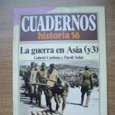 Coleccionismo de Revista Historia 16: CUADERNOS HISTORIA 16. LA GUERRA EN ASIA (3). Nº 87. Lote 42373723