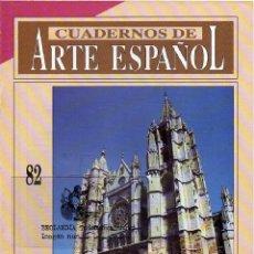 Coleccionismo de Revista Historia 16: CUADERNOS DE ARTE ESPAÑOL HISTORIA 16. CUADERNO 82 LA CATEDRAL DE LEÓN. Lote 103529598