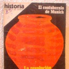Coleccionismo de Revista Historia 16: REVISTA HISTORIA 16. Nº 142. LA REVOLUCION NEOLITICA.ASI NACIO LA AGRICULTURA.. Lote 52608203