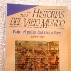 Coleccionismo de Revista Historia 16: REVISTA Nº 7. HISTORIAS DEL VIEJO MUNDO.BAJO EL PALIO DEL GRAN REY.. Lote 52608746