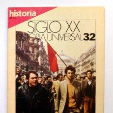 Colecionismo da Revista Historia 16: HISTORIA 16 - EL MAYO FRANCÉS - LA MUERTE DEL CHE GUEVARA - LA PRIMAVERA DE PRAGA. Lote 87175966
