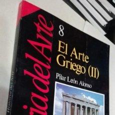 Coleccionismo de Revista Historia 16: HISTORIA DEL ARTE 8 EL ARTE GRIEGO (II). Lote 62610804