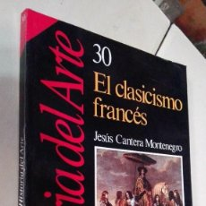 Coleccionismo de Revista Historia 16: HISTORIA DEL ARTE 30 EL CLASICISMO FRANCES. Lote 62611184