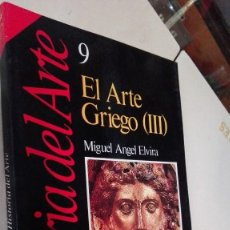 Coleccionismo de Revista Historia 16: HISTORIA DEL ARTE 9 EL ARTE GRIEGO (III). Lote 62611328