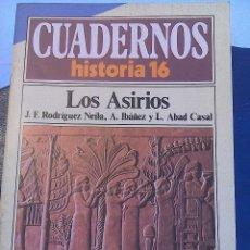Coleccionismo de Revista Historia 16: CUADERNOS HISTORIA 16 .N' 45. LOS ASIRIOS. Lote 62783016