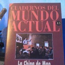 Coleccionismo de Revista Historia 16: CUADERNOS DEL MUNDO ACTUAL N' 43 LA CHINA DE MAO. Lote 64191091