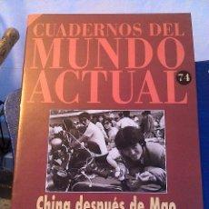 Coleccionismo de Revista Historia 16: CUADERNOS DEL MUNDO ACTUAL N' 74 CHINA DESPUES DE MAO. Lote 64191635