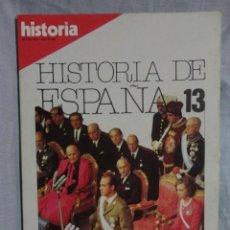 Coleccionismo de Revista Historia 16: REVISTA HISTORIA 16 ,HISTORIA DE ESPAÑA , Nº 13 DE LA DICTADURA A LA DEMOCRACIA - 1.983. Lote 69120781