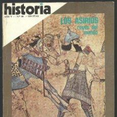 Coleccionismo de Revista Historia 16: HISTORIA 16. Nº 46 FEBRERO 1980. LOS ASIRIOS. PACTO GALEUZCA. CÁNOVAS Y LA SOMBRA DE OLIVARES. Lote 72685659
