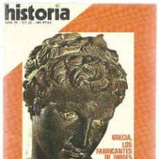 Coleccionismo de Revista Historia 16: HISTORIA 16. Nº 33 ENERO 1979. GERMANÍAS. PRIETO. GRECIA: FABRICANTES DE DIOSES. Lote 72717491