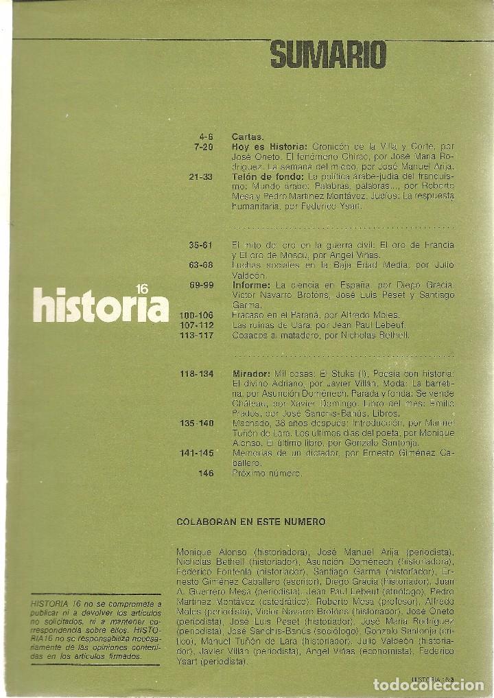 Coleccionismo de Revista Historia 16: HISTORIA 16. Nº 11 MARZO 1977. EL ORO DE MOSCU. LUCHAS SOCIALES EN LA BAJA EDAD MEDIA. MACHADO - Foto 2 - 72717779