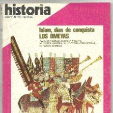 Coleccionismo de Revista Historia 16: HISTORIA 16 Nª 52. AGOSTO 1980. LOS OMEYAS. TANQUES EN LA GUERRA CIVIL. CABRERA: ISLA DE LA MUERTE. Lote 72719483