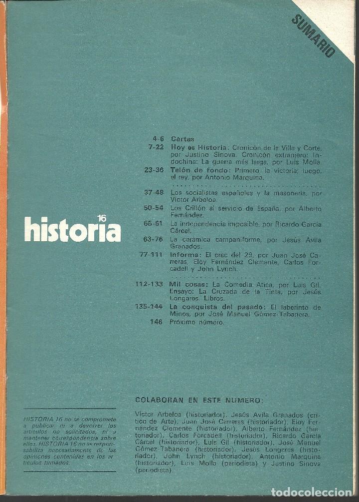 Coleccionismo de Revista Historia 16: HISTORIA 16 Nª 35 MARZO 1979.CRAC DEL 29. ALFONSO XIII. EL VASO CAMPANIFORME. SOCIALISMO Y MASONERIA - Foto 2 - 72812475