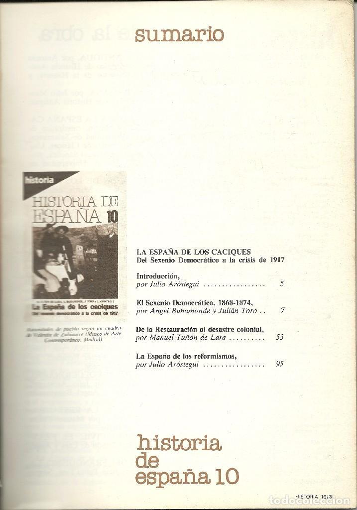 Coleccionismo de Revista Historia 16: HISTORIA 16 EXTRA XXII. HISTORIA DE ESPAÑA 10: LA ESPAÑA DE LOS CACIQUES. JUNIO 1982 - Foto 2 - 72814259