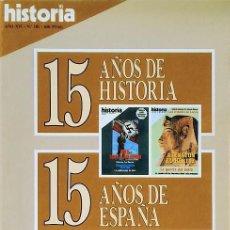 Coleccionismo de Revista Historia 16: 15 AÑOS DE HISTORIA 16. Lote 91555570