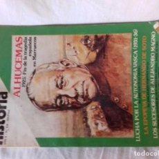 Coleccionismo de Revista Historia 16: HISTORIA 114-HISTORIA 16. Lote 101075319