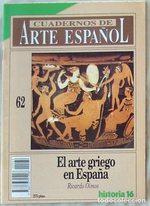 EL ARTE GRIEGO EN ESPAÑA - CUADERNOS DE ARTE ESPAÑOL Nº 62 - 1992 - HISTORIA 16 - VER ÍNDICE (Coleccionismo - Revistas y Periódicos Modernos (a partir de 1.940) - Revista Historia 16)