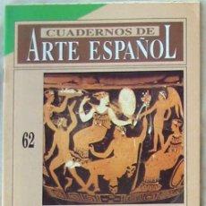 Collectionnisme de Magazine Historia 16: EL ARTE GRIEGO EN ESPAÑA - CUADERNOS DE ARTE ESPAÑOL Nº 62 - 1992 - HISTORIA 16 - VER ÍNDICE. Lote 101182779