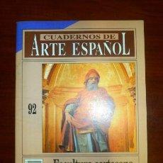 Coleccionismo de Revista Historia 16: CUADERNOS DE ARTE ESPAÑOL. 92 : ESCULTURA CORTESANA DEL SIGLO XVIII / Mª CONCEPCIÓN GARCÍA GAÍNZA. Lote 109255147