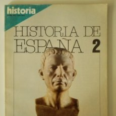 Coleccionismo de Revista Historia 16: ENVÍO GRATIS. HISPANIA ROMANA. . Lote 109264427